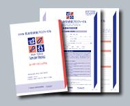 Products Nihon Bunka Kagakusha
