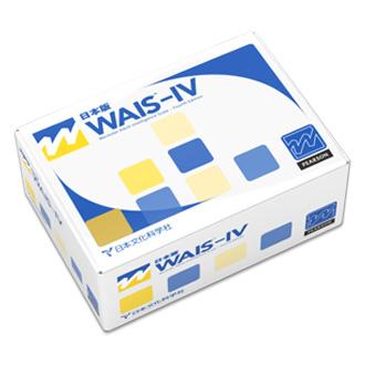 WAIS™-IV知能検査【新刊】 | 検...
